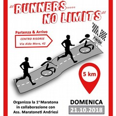 runners no limits