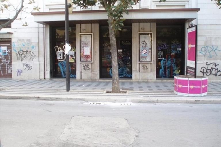 ex cinema teatro  Astra