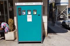 Eco-compattatori per plastica e alluminio, Andria guarda all'ambiente