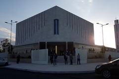 """Diocesi Andria: seminario sull' """"Unzione degli infermi e l'Eucarestia: sacramenti della cura"""""""