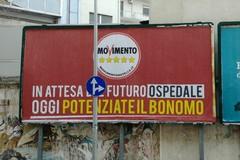 """Ospedale """"Lorenzo Bonomo"""": verso la chiusura del reparto oculistico"""