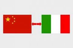 Intercultura tra Andria e Cina: la possibilità per un solo studente meritevole