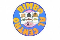 """""""Bimbo al centro"""", gli appuntamenti del primo trimestre 2017/2018"""