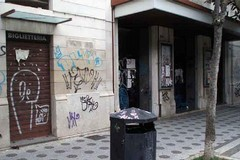 """CATUMA 2015: """"Nessun palazzo al posto di Villa Bonomo"""""""