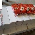 Caffè rubato, sequestrate cento confezioni