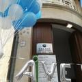 """Il Calcit di Andria dona DPI in favore delle Unità Operative di Oncologia e di Ematologia del  """"Dimiccoli """" di Barletta"""