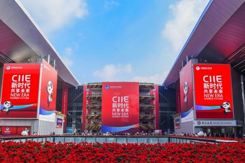 China International Import Expo Expo a Shanghai