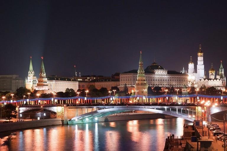 città di Mosca