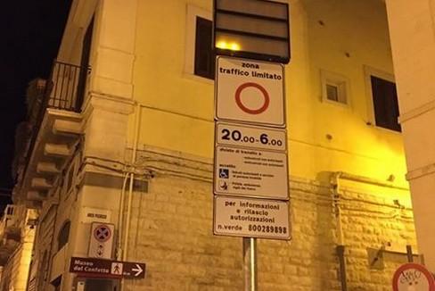 ZTL accesso via Carlo Troia